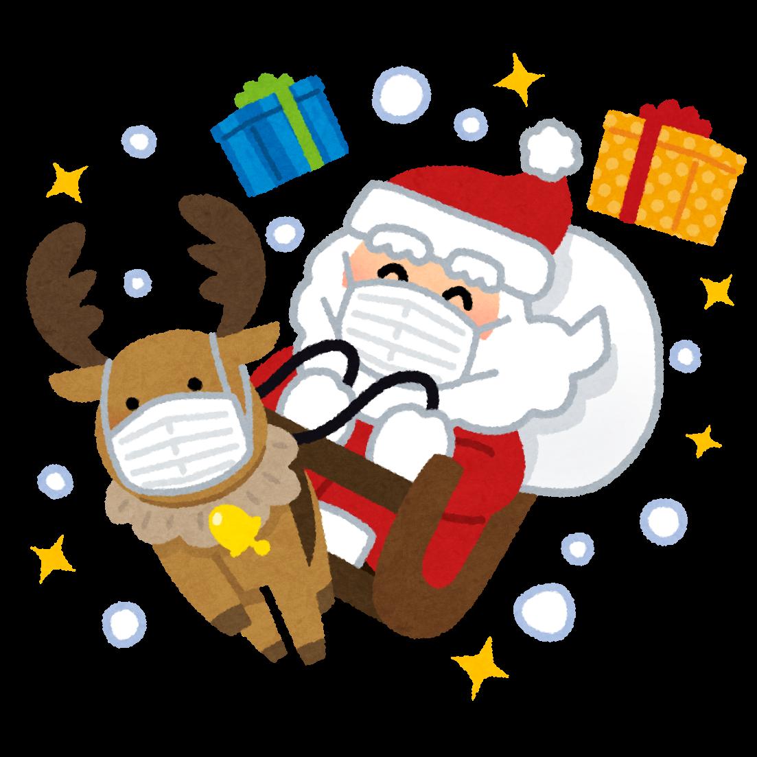 christmas_mask_santa_tonakai_smile.png (1103×1103)