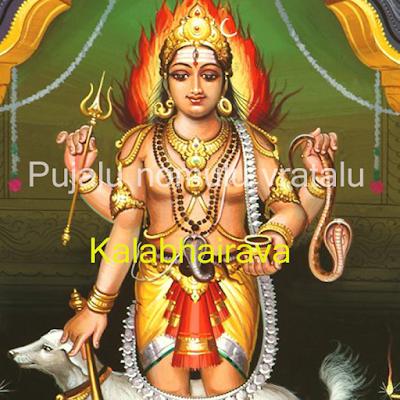 Kalabhairava images