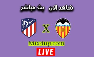 مشاهدة مباراة فالنسيا واتلتيكو مدريد بث مباشر اليوم بتاريخ 28-11-2020 في الدوري الاسباني