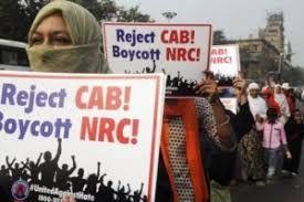CAA और NRC में क्या अंतर है व क्यों हो रहे है देश में विरोध?