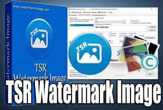 تحميل وتفعيل برنامج TSR Watermark Image Software Pro لاضافة الحقوق علي الصور