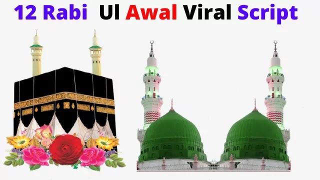 eid milad un nabi 2020 viral script free