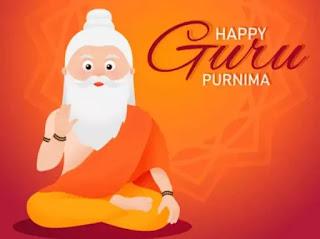 guru purnima pic