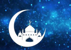 Rabu Wekasan Menurut Islam