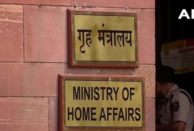CISF में बंपर भर्तियां, गृह मंत्रालय ने इतने पदों को दी मंजूरी