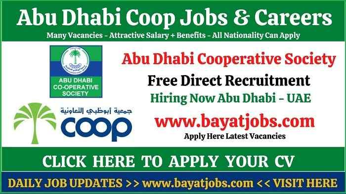 Abu Dhabi Coop Jobs & Careers Latest Recruitment UAE,supermarket jobs,hypermarket jobs,jobs near me,abu dhabi jobs,walk in interview