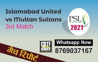 ISL vs MUL 3rd PSL T20 Today Match Prediction 100% Sure Winner