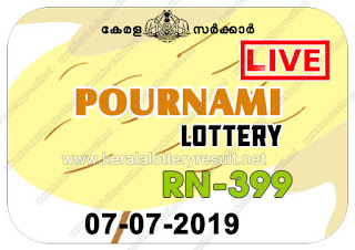 KeralaLotteryResult.net, kerala lottery kl result, yesterday lottery results, lotteries results, keralalotteries, kerala lottery, keralalotteryresult, kerala lottery result, kerala lottery result live, kerala lottery today, kerala lottery result today, kerala lottery results today, today kerala lottery result, pournami lottery results, kerala lottery result today pournami, pournami lottery result, kerala lottery result pournami today, kerala lottery pournami today result, pournami kerala lottery result, live pournami lottery RN-399, kerala lottery result 07.07.2019 pournami RN 399 07 july 2019 result, 07 07 2019, kerala lottery result 07-07-2019, pournami lottery RN 399 results 07-07-2019, 07/07/2019 kerala lottery today result pournami, 07/7/2019 pournami lottery RN-399, pournami 07.07.2019, 07.07.2019 lottery results, kerala lottery result July 07 2019, kerala lottery results 07th July 2019, 07.07.2019 week RN-399 lottery result, 7.7.2019 pournami RN-399 Lottery Result, 07-07-2019 kerala lottery results, 07-07-2019 kerala state lottery result, 07-07-2019 RN-399, Kerala pournami Lottery Result 7/7/2019