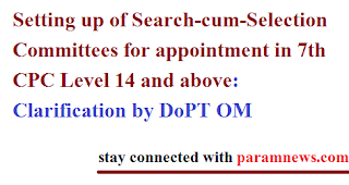 setting-up-of-search-cum-selection-committees-clarification-by-dopt
