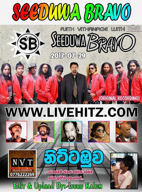 SEEDUWA BRAVO LIVE IN NITTAMBUWA 2017-07-29