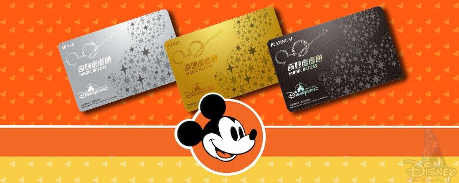 香港迪士尼 奇妙處處通會員會藉 防疫措施 Magic Access membership