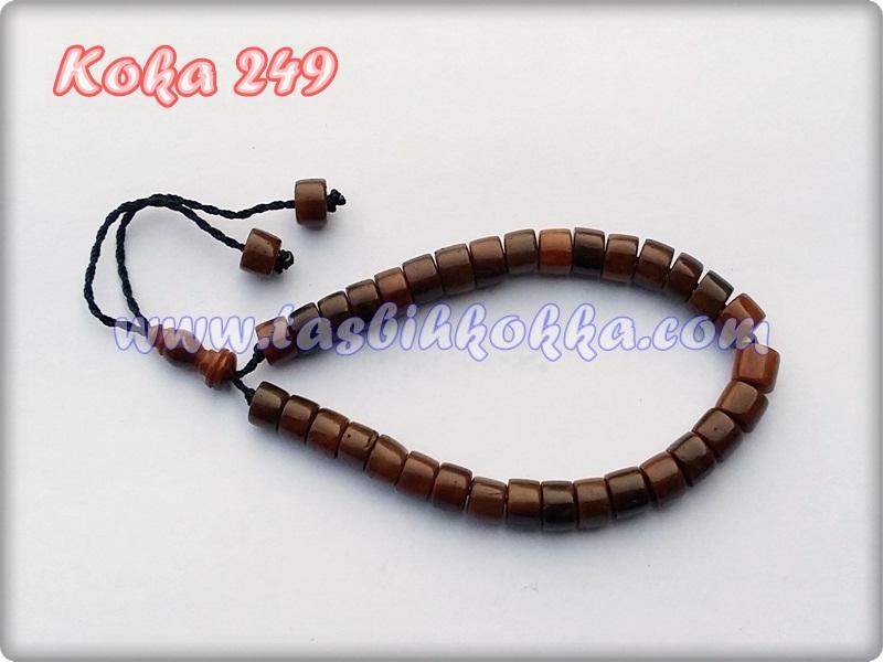 Gelang Kokka 249