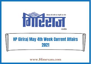 HP Giriraj May 4th Week Current Affairs 2021 in English