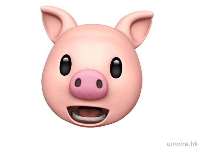 Piggy Head Animoji