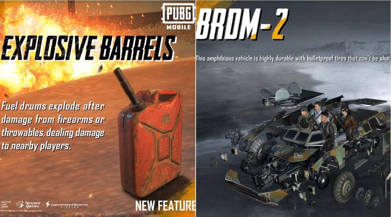 تحديث جديد لـ PUBG Mobile سيارة BRDM-2 الجديدة ونظام التسلق Ledge-Grab وعلب الغاز المتفجرة