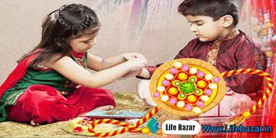 Raksha bandhan 2020, रक्षा बंधन पर्व तिथि व मुहूर्त. उद्देश्य in Hindi