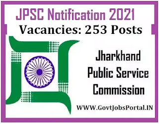 JPSC Combined Civil Services Exam 2021