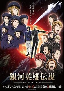 تقرير فيلم أسطورة أبطال المجرة: الأطروحة الجديدة - الحرب النجمية الجزء الأول Ginga Eiyuu Densetsu: Die Neue These - Seiran 1