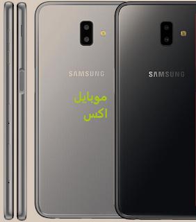 سعر سامسونج j6 في مصر