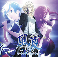 Download [INSERTSONG] Koyuki Hinashi (CV. Saori Hayami) – Yukihanabi