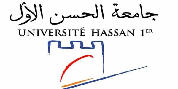 جامعة الحسن الأول - سطات