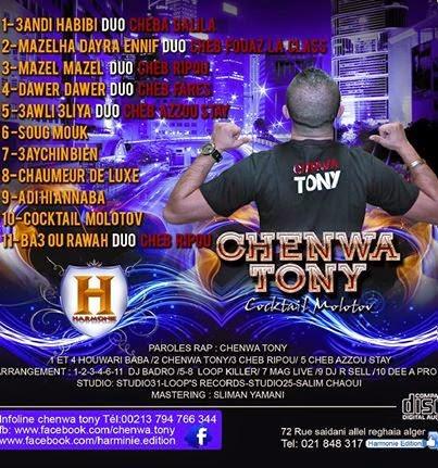 Chenwa Tony-Cocktail Molotov 2014