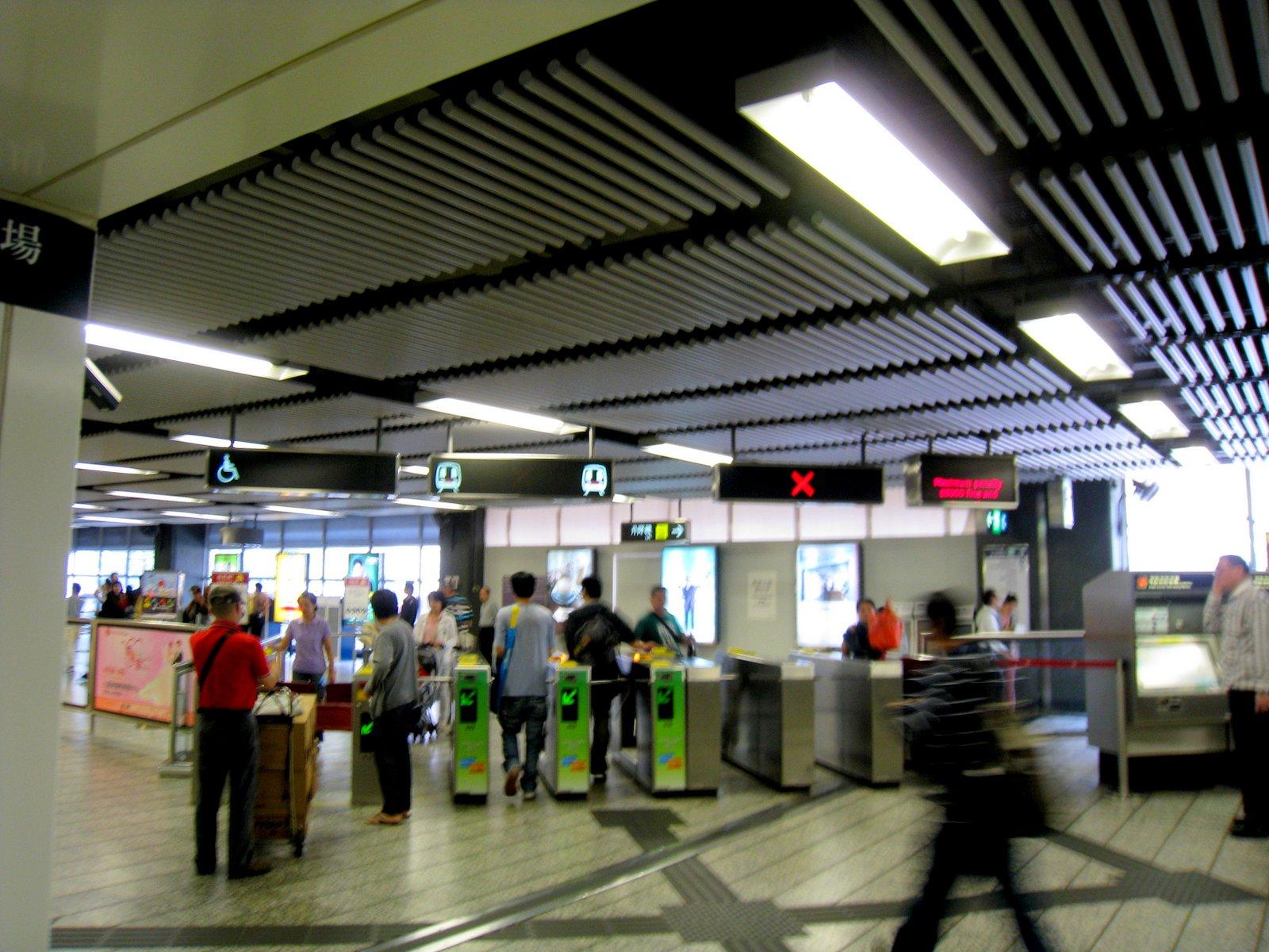 香港九龍地鐵站|地鐵- 香港九龍地鐵站|地鐵 - 快熱資訊 - 走進時代