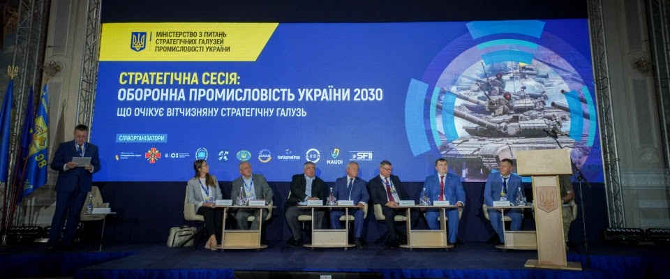 Ukraine's defense can and should become driver for innovation, - Yuriy Husyev