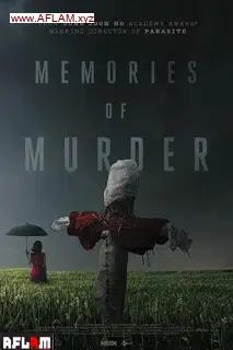 مشاهدة فيلم Memories of Murder 2003 مترجم