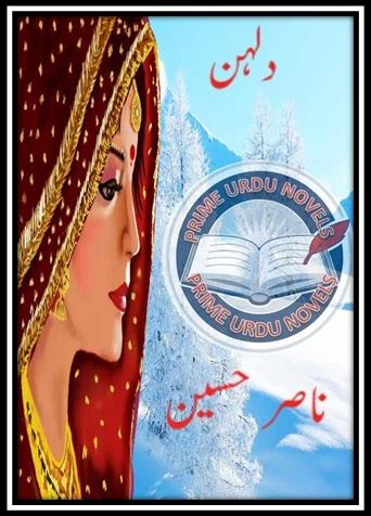 Dulhan novel by Nasir Hussain pdf