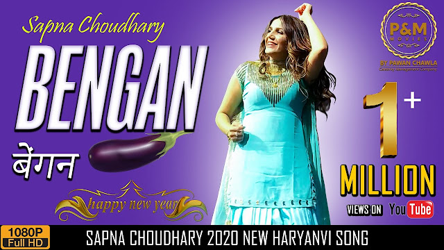 sapna chaudhary ka gana 2020 Bengan lyrics download