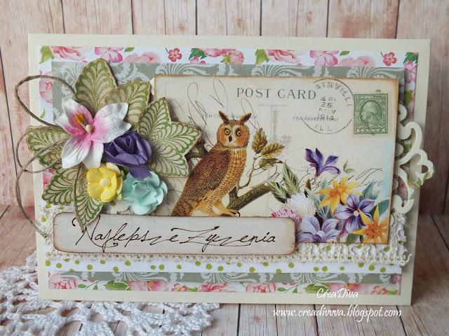Wiosenna sowa / A Spring Owl