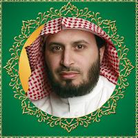 Saad Al Ghamdi Full Quran Apk Download for Android