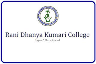 Rani Dhanya Kumari College