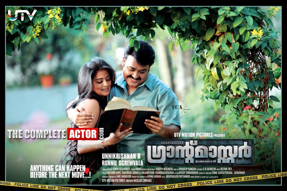Malayalam Mp3 song