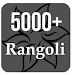Download 5000+ Latest Rangoli Designs Apps For Upcoming Festivals
