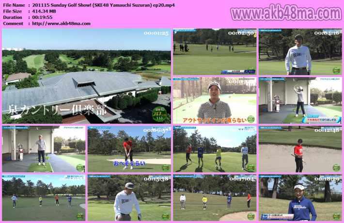 201115 Sunday Golf Show!
