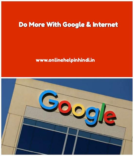 Top-6-Internet-Tricks-Google-ke-jisse-aap-apni-life-ko-easy-bana-sakenge