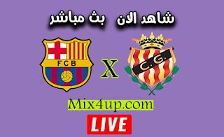 مشاهدة مباراة برشلونة و خيمناستيك بث مباشر اليوم بتاريخ 12-09-2020 في المباراة الودية