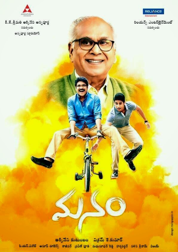 Latest poster from Manam telugu movie
