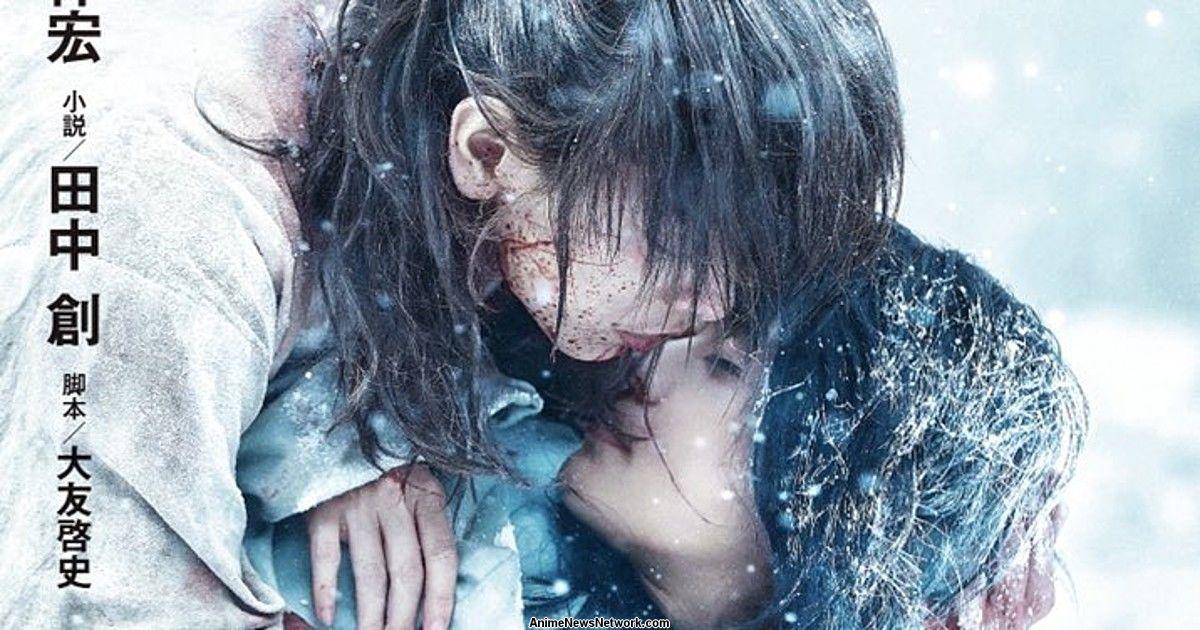 Rurouni Kenshin: The Beginning Will Be Streaming on Netflix Philippines