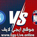 مشاهدة مباراة نابولي وكروتوني بث مباشر ايجي لايف بتاريخ 06-12-2020 في الدوري الايطالي