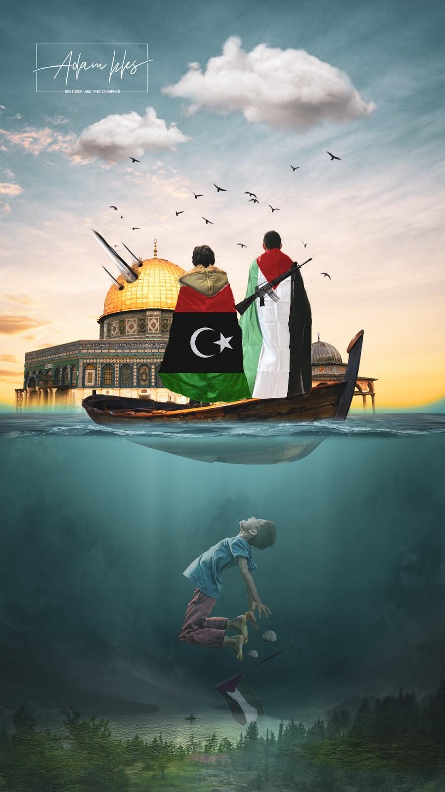 علم ليبيا وعلم فلسطين