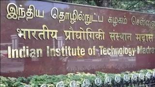 iit-madras-top-ranking-in-india-ranking-2021