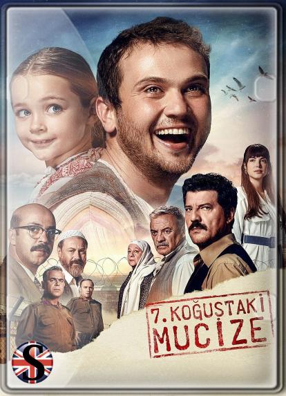 Milagro en la Celda 7 (2019) DVDRIP SUBTITULADO