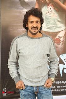 Upendra Priyanka Trivedi Chinnari Trailer Launch Pos  0002.jpg