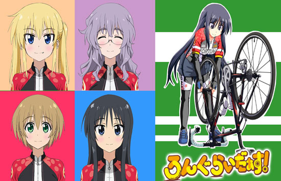 Download Long Riders! Episode 1 – 12 (End) Subtitle Indonesia