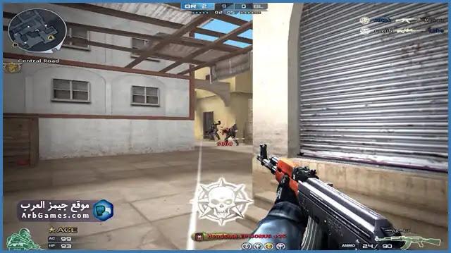 تحميل لعبة كروس فاير CrossFire للكمبيوتر من ميديا فاير