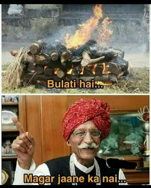 Best Funny Indian images |most Funny pictures