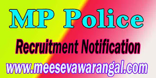 MP Police Recruitment Notification 2016